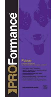 ProFormance - ProFormance - Puppy